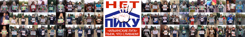 ПИКунет.Ру (aka mortongradu.net)